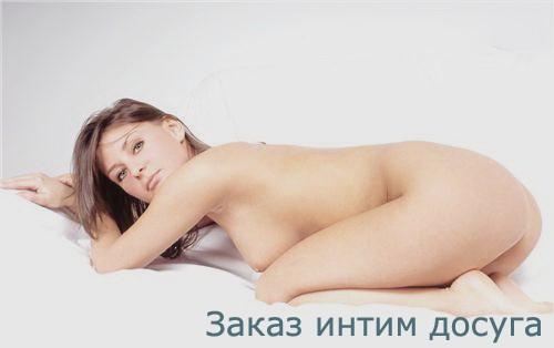 Проститутки город шёлкова