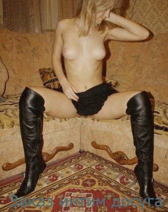 Екатеринка - рабыня