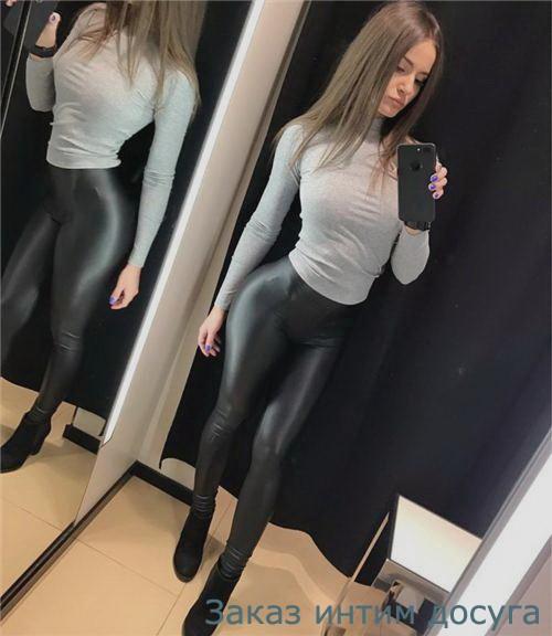 Николазина54 bdsm
