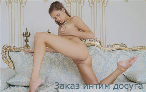 Проститутки кругло суточно м.дарница