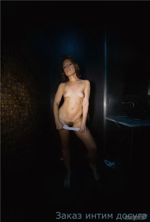Красноярс где нати праститутка