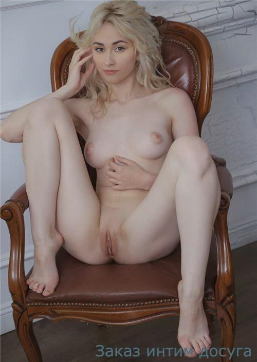 Июша ВИП - классический массаж
