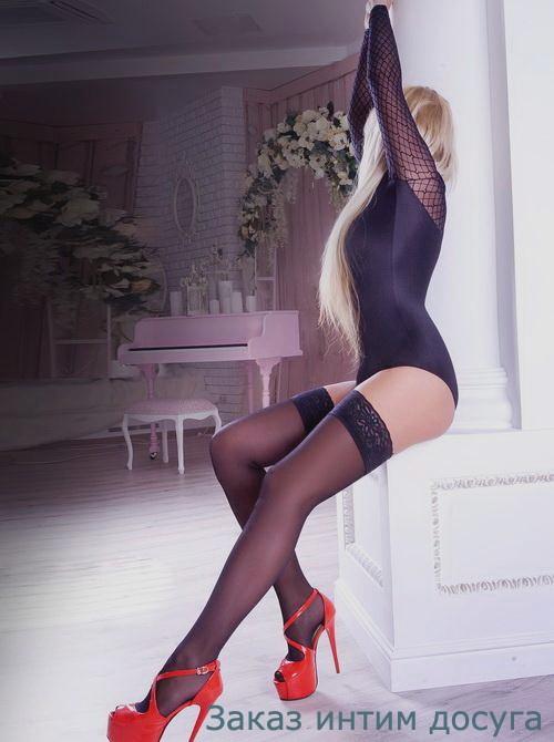 Проститутки дубaй трaнслит