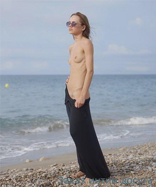 Частные архивы фото русских голых женщин
