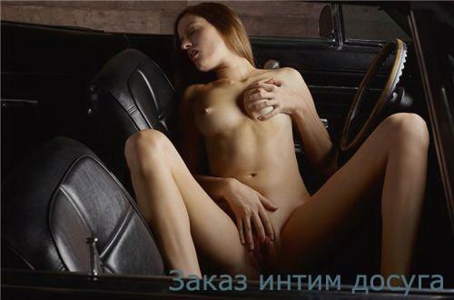 Армянские проститутки новосибирска