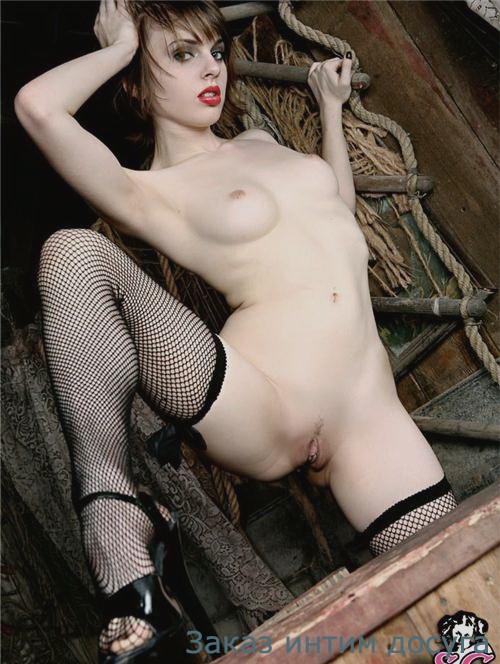 Номера проституток цены в городе сызрань