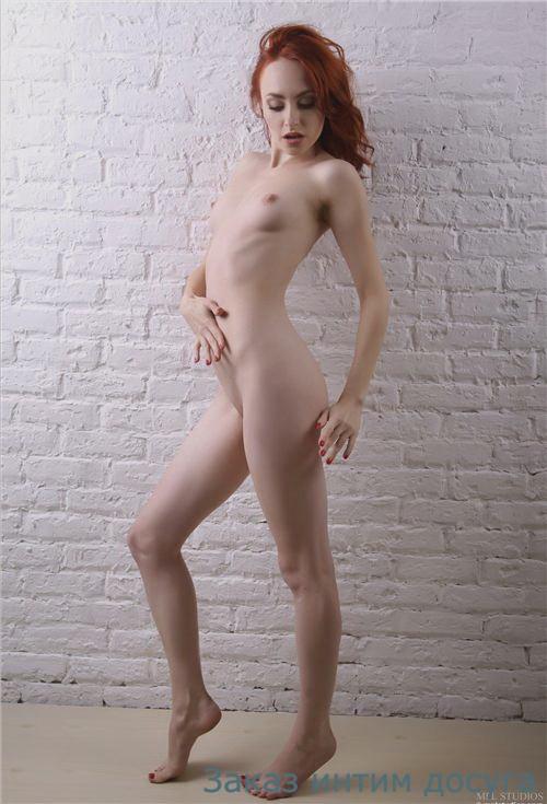 Милада - анальный секс