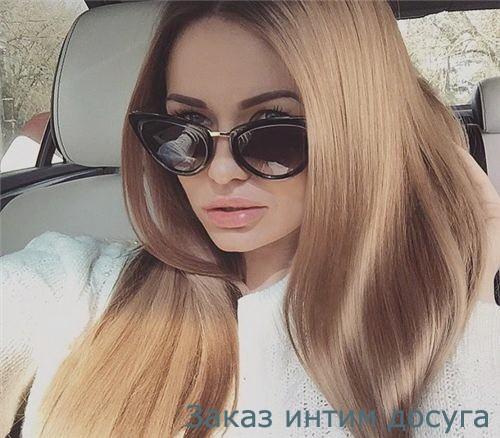 Проститутка на территорию щелковская метро