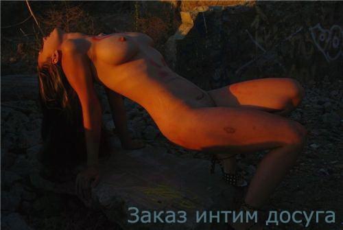 Феня ВИП: виртуальный секс